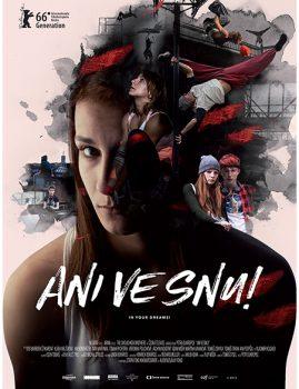Ani Ve Snu – In Your Dreams