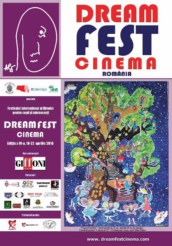 Dream Fest Cinema 2016